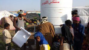 revisión del nuevo depósito de agua para el campo Arhab, Yemen