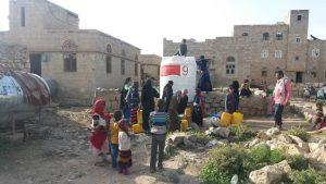 Agua para Yemen, Raydah