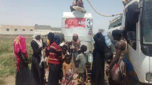 Agua para Yemen, Arhab