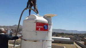 depósitos de la escuela 4 en Yemen