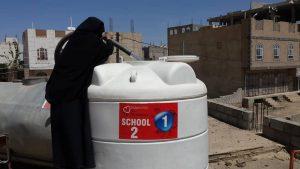 depósitos de la escuela 2 en Yemen