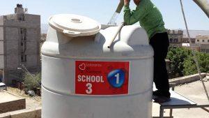 depósitos de la escuela 3 en Yemen