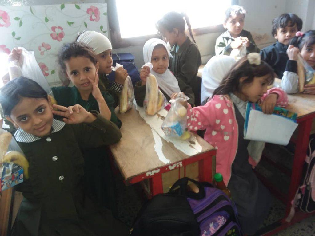vuelta al cole de las niñas, Yemen