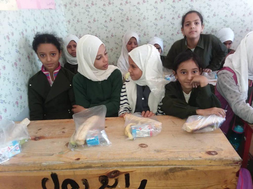 escuela, Yemen