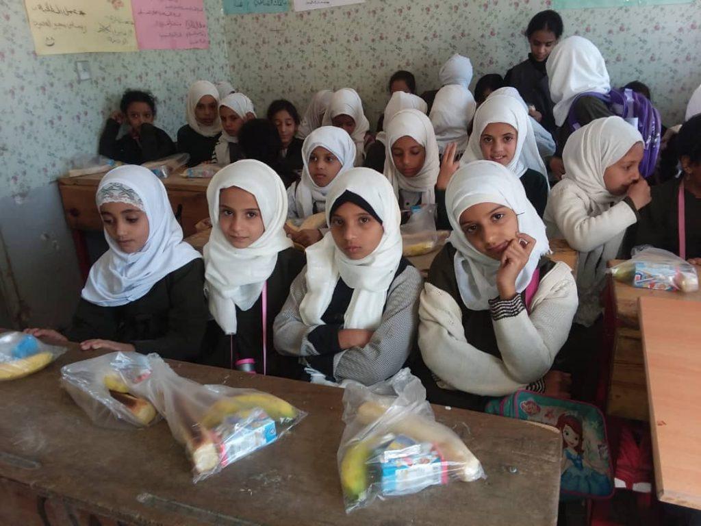 la vuelta a la escuela en Yemen