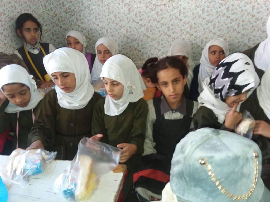 una clase en la escuela, Yemen