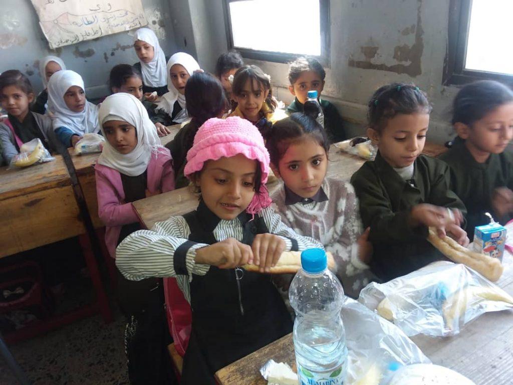estudiantes en Yemen