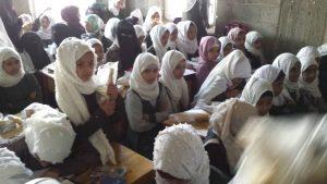 alumnas escuela mixta, Yemen
