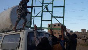 base para el depósito de agua, Yemen