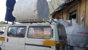 traslado del depósito de Bayt Baws, Yemen
