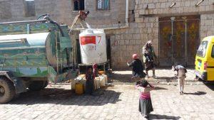 agua para yemen depósito 7, raydah