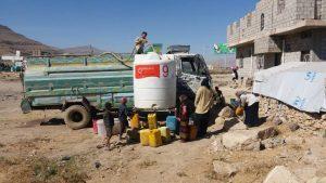 agua para yemen depósito 9, raydah