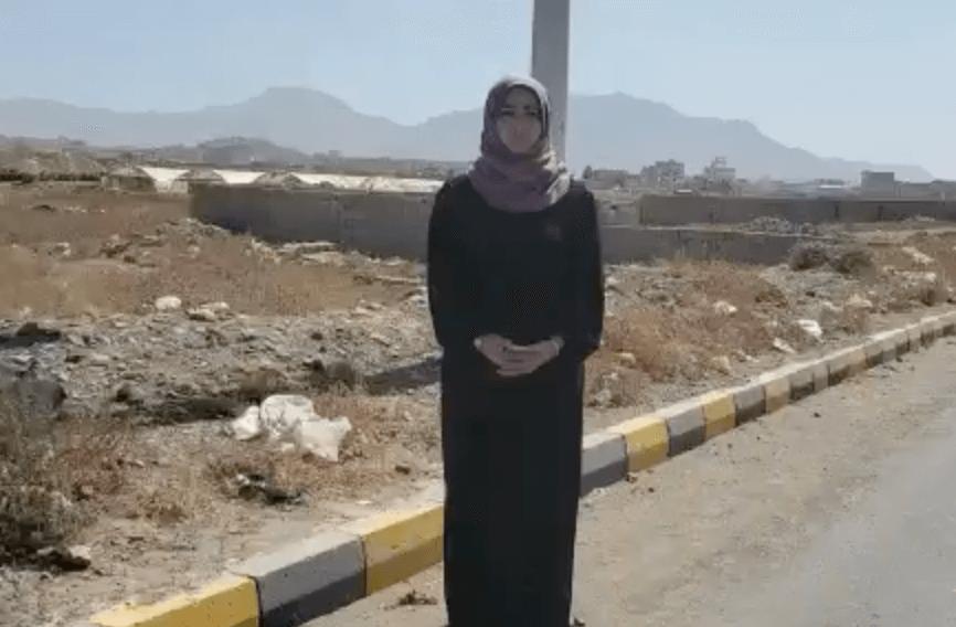No a la guerra en Yemen