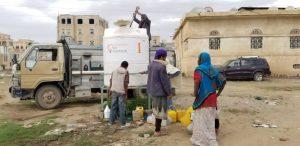 Agua para Yemen, Bayt Baws