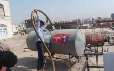 Inicio del cole en Yemen
