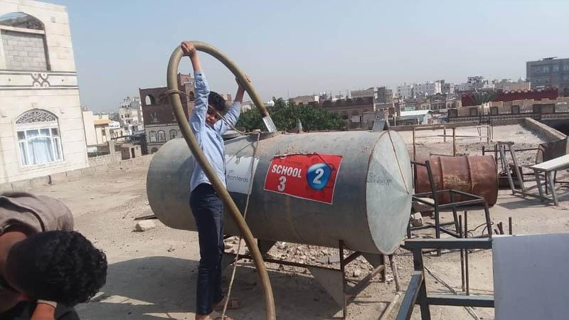 Agua para los colegios en Yemen